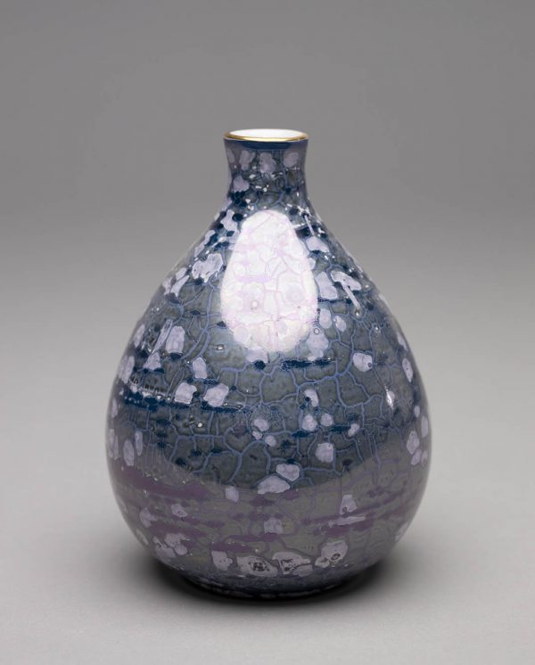 Landbeck Keramik kleine Vase Dunkelblau Lüster